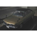 Ebbro Honda Coupe 9S  bronze/black roof 1970 1/43