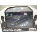 Skynet  Abunai Deka Nissan Movie or TV show 1/43