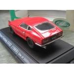 Ebbro  Nissan Fairlady 240Z 1969