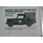 Tamiya factory built British Light Utility car 10hp 1/48 plastic